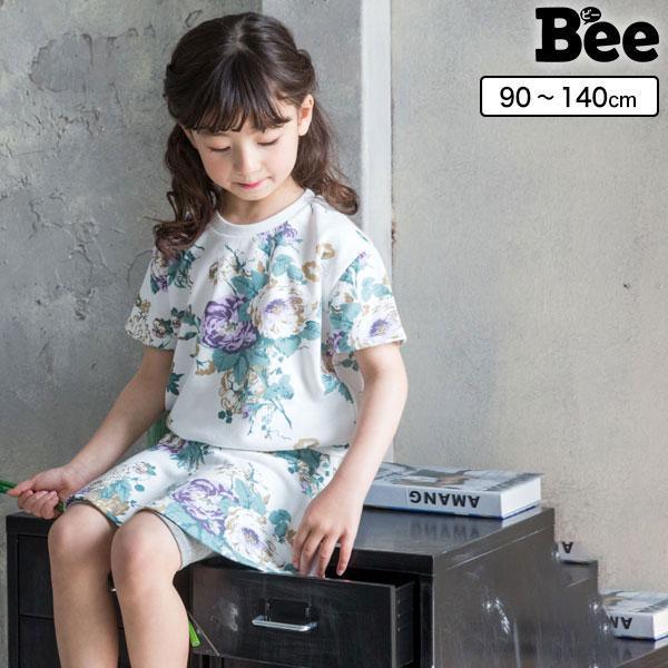 総柄セットアップ 韓国子供服 韓国こども服 韓国こどもふく Bee キッズ 女の子 春 夏 サマー RELAX kodomofuku-bee