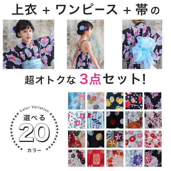 浴衣3点セット 韓国子供服 韓国こども服 韓国こどもふく Bee キッズ 女の子 春 夏 サマー|kodomofuku-bee|02