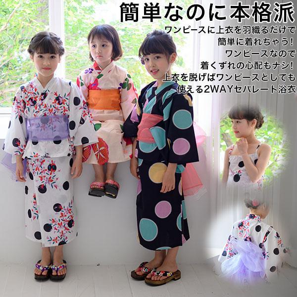 浴衣3点セット 韓国子供服 韓国こども服 韓国こどもふく Bee キッズ 女の子 春 夏 サマー|kodomofuku-bee|04