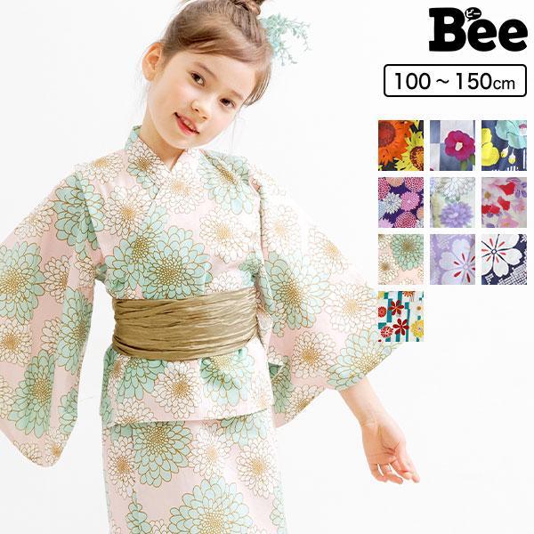 浴衣3点セット 韓国子供服 韓国子ども服 韓国こども服 Bee 女の子 夏 100 110 120 130 140 150 カラバリ kodomofuku-bee