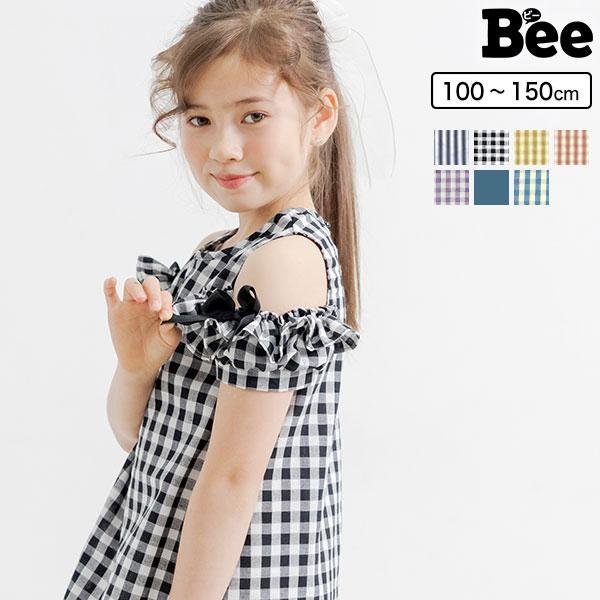オフショルダーワンピース 韓国子供服 Bee カジュアル キッズ 女の子 ストライプ ギンガムチェック リボン付 肩だし 春 夏 90 100 110 120 130 140 kodomofuku-bee
