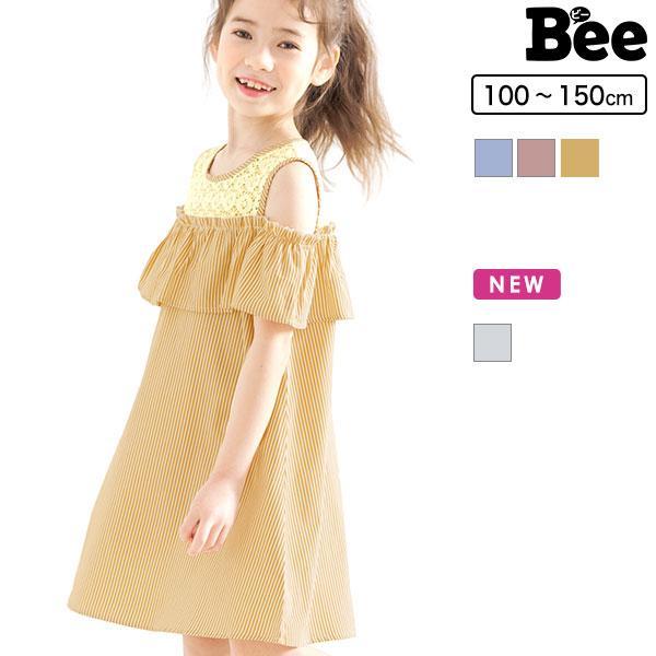 韓国子供服 韓国子ども服 韓国こども服 Bee カジュアル ナチュラル キッズ 女の子 レース 100 110 120 130 140 150 オフショルダーワンピース|kodomofuku-bee