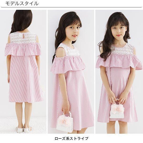 韓国子供服 韓国子ども服 韓国こども服 Bee カジュアル ナチュラル キッズ 女の子 レース 100 110 120 130 140 150 オフショルダーワンピース|kodomofuku-bee|09