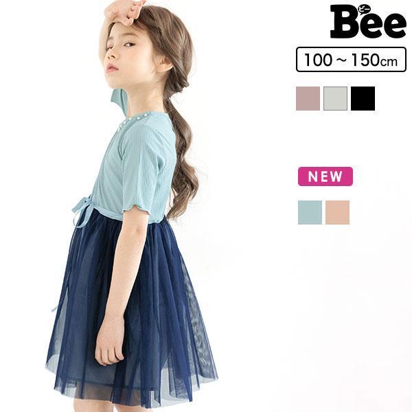 【21年夏新作】韓国子供服 Bee キッズ 女の子 夏 100 110 120 130 140 150 ◇半袖ワンピース◇|kodomofuku-bee