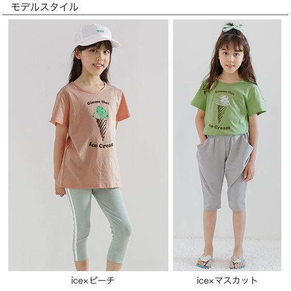 半袖Tシャツ 韓国子供服 韓国こども服 韓国こどもふく Bee キッズ 女の子 男の子 春 夏 サマー RELAX|kodomofuku-bee|12