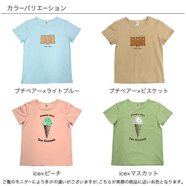 半袖Tシャツ 韓国子供服 韓国こども服 韓国こどもふく Bee キッズ 女の子 男の子 春 夏 サマー RELAX|kodomofuku-bee|18