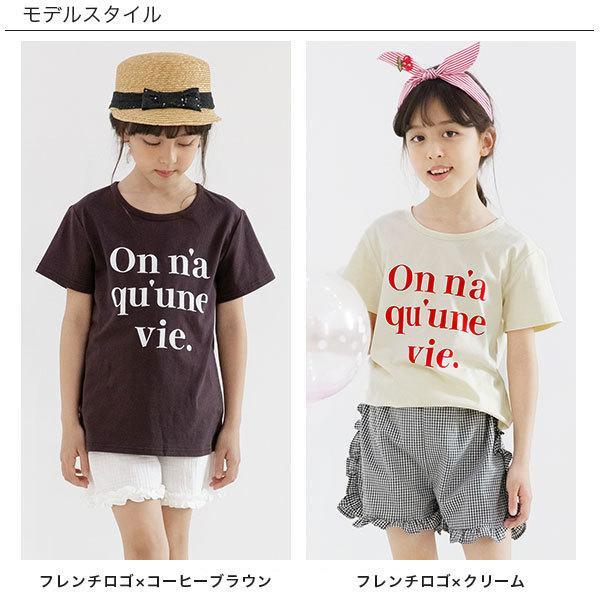 半袖Tシャツ 韓国子供服 韓国こども服 韓国こどもふく Bee キッズ 女の子 男の子 春 夏 サマー RELAX|kodomofuku-bee|05