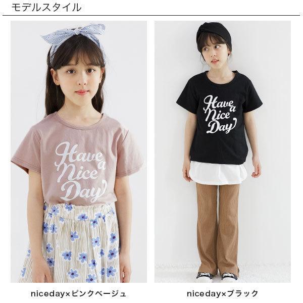 半袖Tシャツ 韓国子供服 韓国こども服 韓国こどもふく Bee キッズ 女の子 男の子 春 夏 サマー RELAX|kodomofuku-bee|09