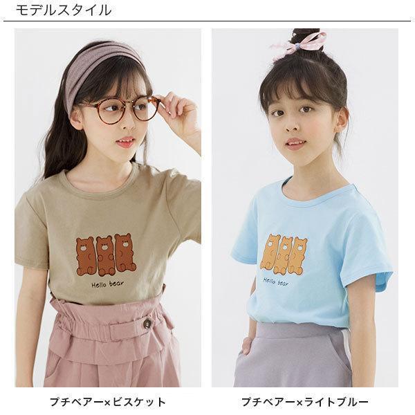 半袖Tシャツ 韓国子供服 韓国こども服 韓国こどもふく Bee キッズ 女の子 男の子 春 夏 サマー RELAX|kodomofuku-bee|10
