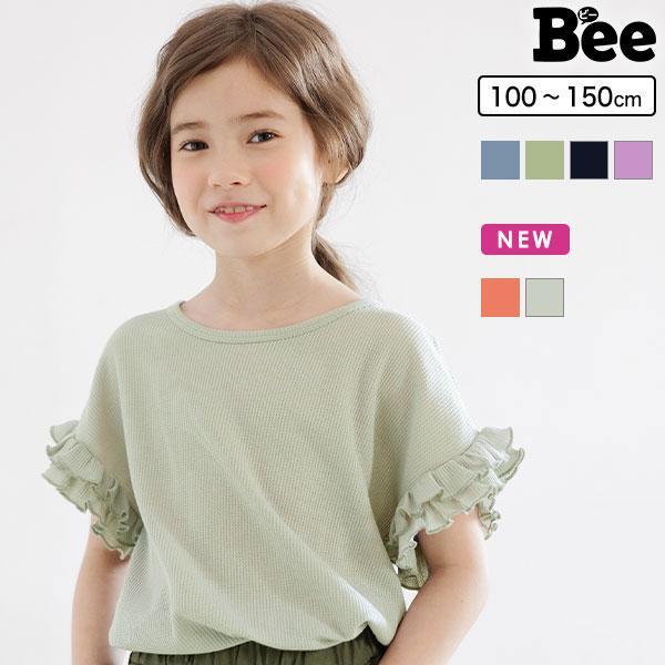 【21年夏新作】半袖トップス 韓国子供服 韓国子ども服 韓国こども服 Bee 女の子 春 夏 100 110 120 130 140 150 カラバリ kodomofuku-bee