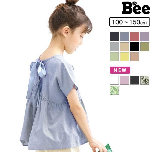 【21年夏新作】 半袖トップス 韓国子供服 Bee 女の子 春 夏 100 110 120 130 140 150 カラバリ kodomofuku-bee