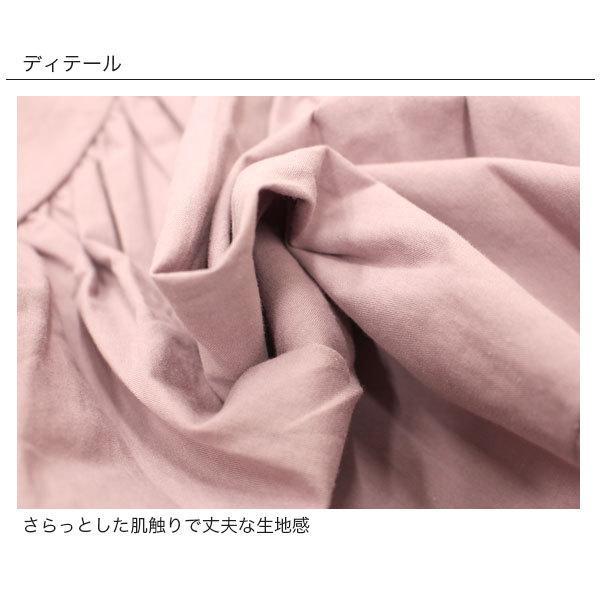 【21年夏新作】 半袖トップス 韓国子供服 Bee 女の子 春 夏 100 110 120 130 140 150 カラバリ kodomofuku-bee 16
