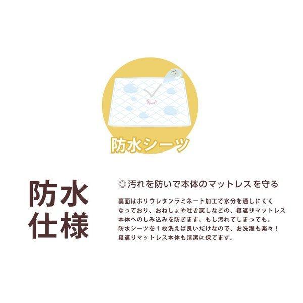 おねしょシーツ 子供 寝返りマットレス専用 120×120cm 洗える防水シーツ ゴム付 kodomonofuton 03
