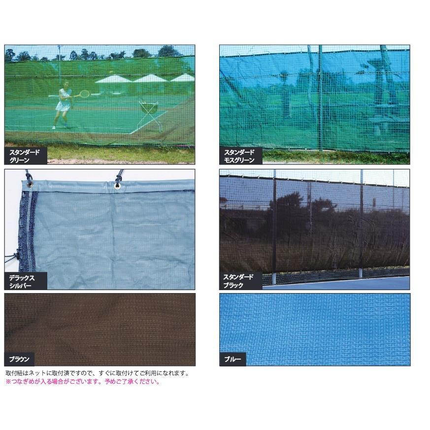 割引発見 防風防砂ネット スタンダードタイプ 1.7×10m 日本製 取付が楽です 特注も承ります 色はお選びください, 手芸の店mam 1f6d2fd3