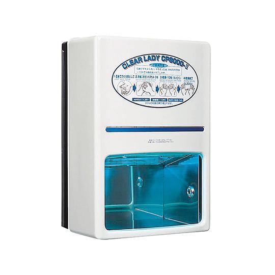 自動手指殺菌乾燥器 クリアレディCP8000II  壁掛式 ストップウイルス 菌 紫外線 遠赤外線 日本カーヴィン