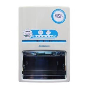 自動手指殺菌乾燥器 クリアレディプレミアム 壁掛式 CP9000I ストップウイルス 菌 紫外線 遠赤外線 日本カーヴィン