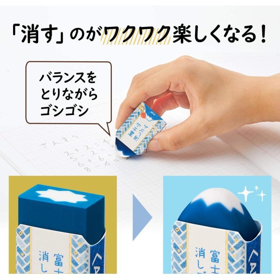 プラス 消ゴム エアイン富士山消しゴム 限定 巾着袋仕様 富士包 ER-100AIF-6P 36594 送料無料|kodomozakkakodama|05