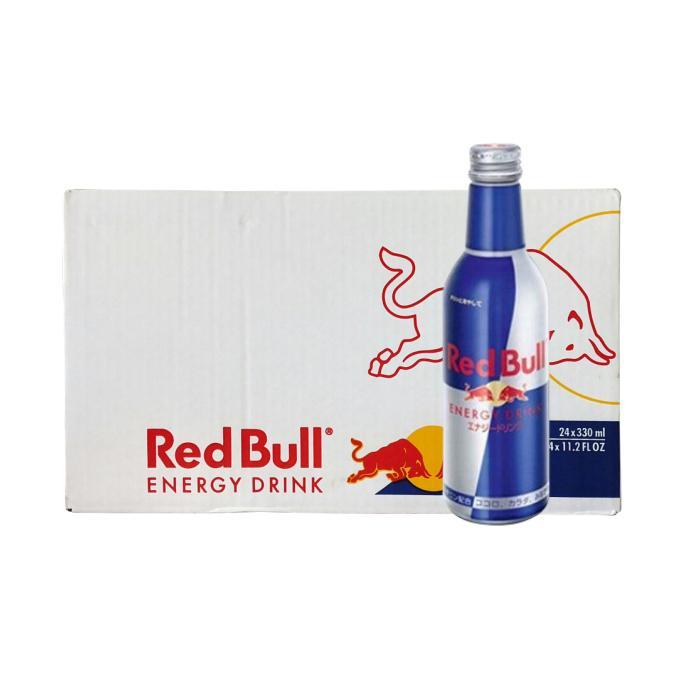 年中無休 レッドブル red bull 安い 激安 プチプラ 高品質 送料無料 330ml×24本 エナジードリンク
