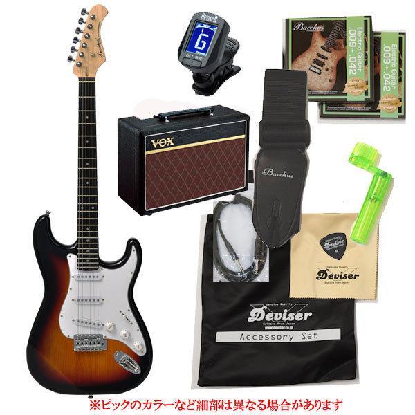 エレキギター 初心者セット Bacchus アンプ付き入門用セット 5%OFF ☆最安値に挑戦 BST-1R
