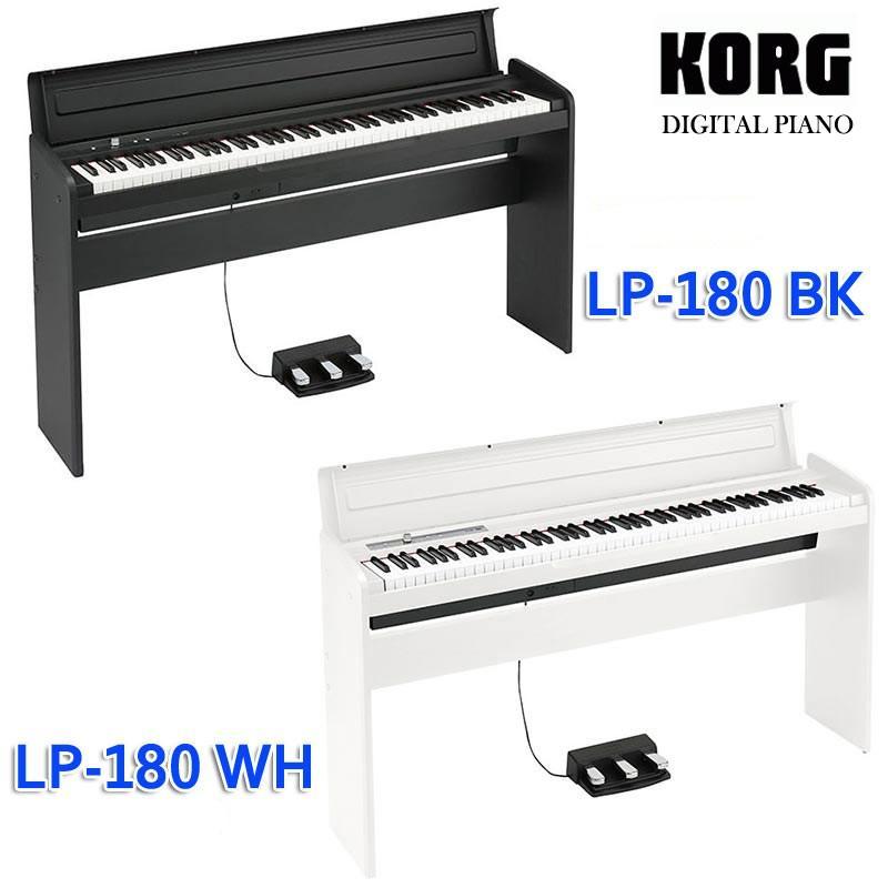 電子ピアノ KORG 格安 価格でご提供いたします LP-180 卓出