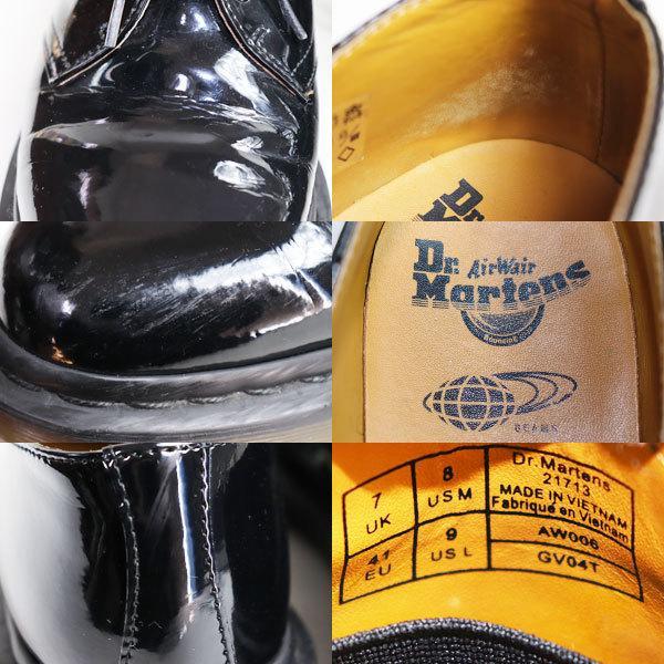 Dr.Martens×BEAMS ドクターマーチン ビームス3ホール パテントレザー メンズシューズ 男性靴 ブラック UK7 約26.0cm/中古/質屋出店 koera 03