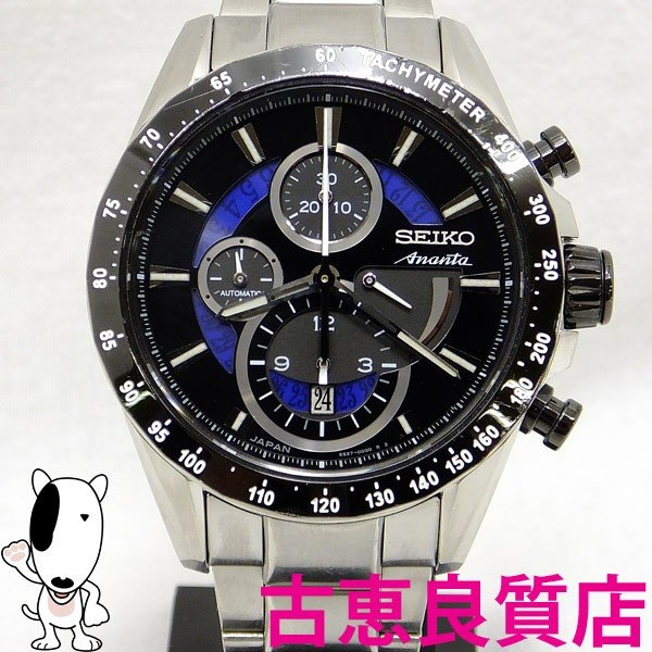 ad5a3da205 ... セイコー | ブライツ | アナンタ | メカニカル | クロノグラフ | SAEH003 | メンズ腕時計 | 世界限定700個 |  国内500個 | 6S37-00E0 | 中古(hon) | ファッション ...