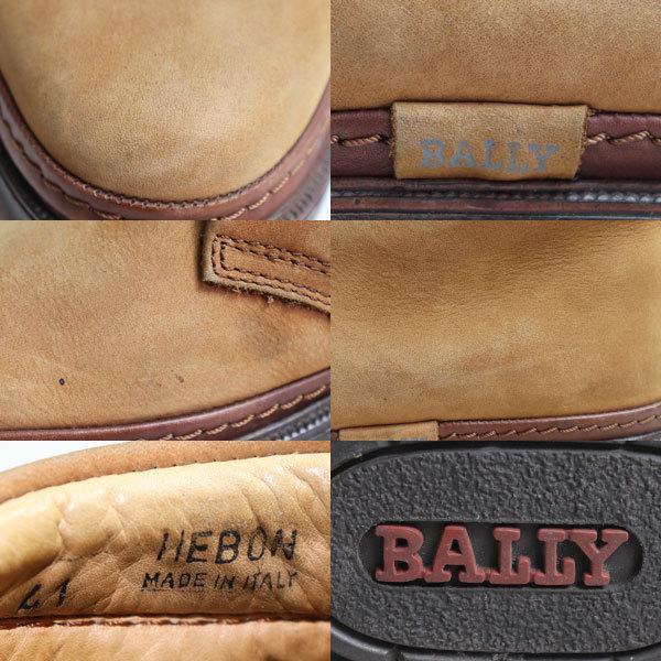 バリー BALLY シューズ メンズ靴ショートブーツ ブラウン サイズ41 日本サイズ約26cm /中古/質屋出店|koera|04