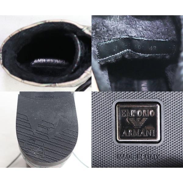 EMPORIO ARMANI エンポリオアルマーニ ブーツクロコ調 男性靴 XEU601 F09 グレー 約26.5〜27.0cm レースアップ/中古/美品/質屋出店|koera|03
