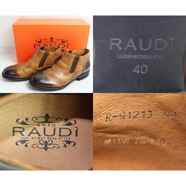 ラウディ RAUDi サイドゴアブーツ男性靴 R-91213 40 ブラウン 約25.5cm/中古/極美品/質屋出店 koera 03