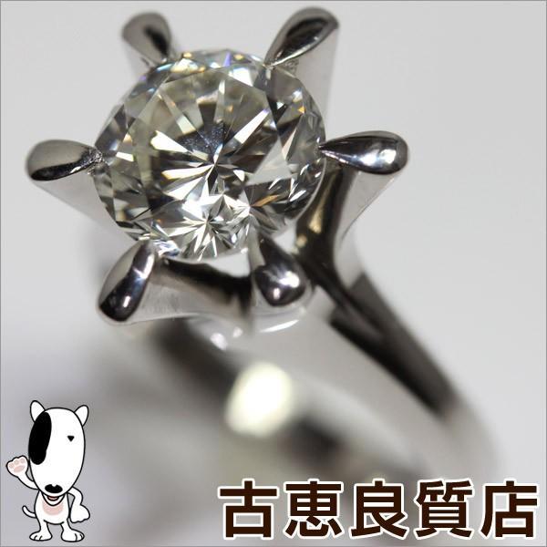 最先端 Pt プラチナ リング 指輪 Pt900 D.3.007ct 11.8g サイズ14号 立爪/MR382/仕上げ済み/品/質屋出店/あすつく, ニシキムラ 2b630af4