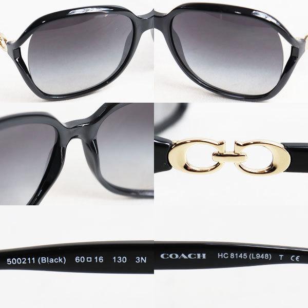 COACH コーチ サングラス HC8145 L948 500211 Black ブラックフレーム 眼鏡 めがね メガネフレーム 60□16-130/質屋出店/中古|koera|03