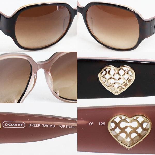 COACH コーチ サングラス GREER S8019 TORTOISE 眼鏡 めがね メガネフレーム 57□16-125/質屋出店/中古|koera|03
