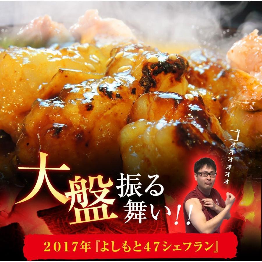 ホルモン 焼肉 ホルモン焼き お取り寄せグルメ うちホル 肉 BBQ 牛ホルモン 国産牛 大トロ ホルモン 400g(4〜5人前) 自家製みそ kofukutei 04