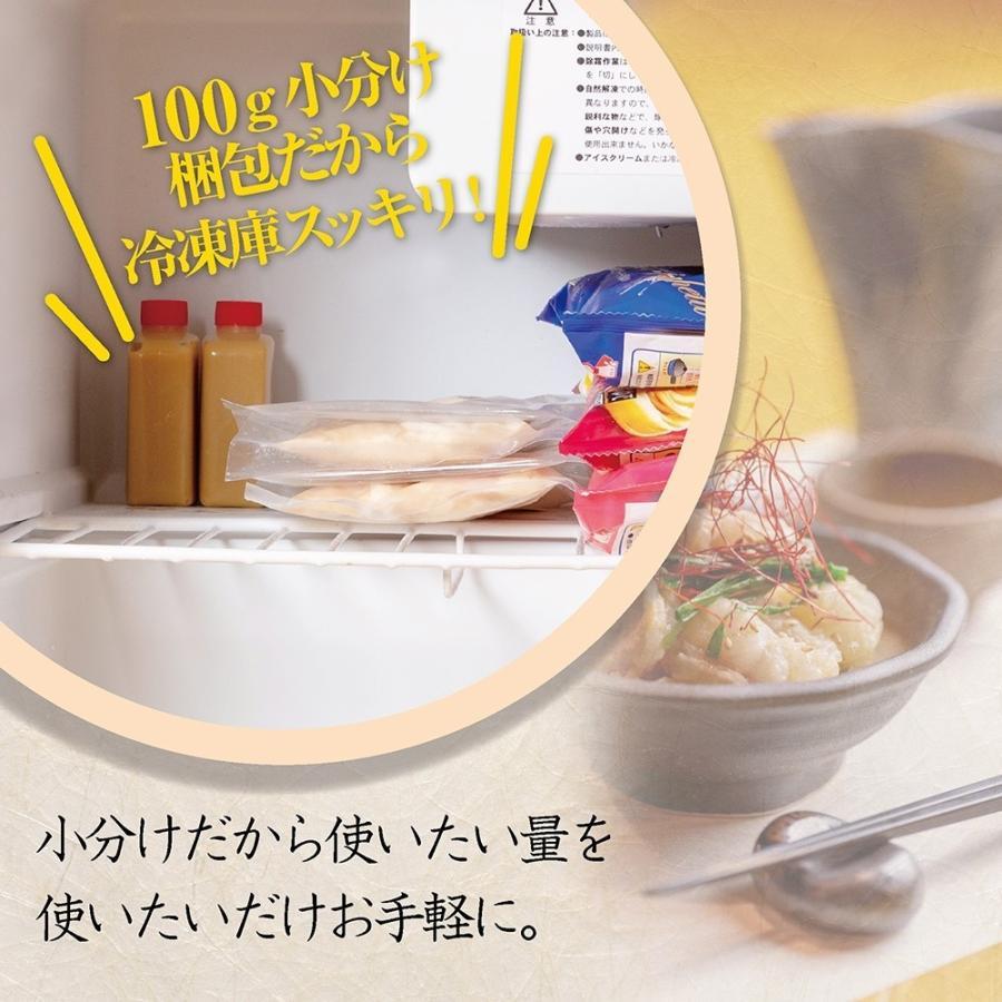 もつ鍋 取り寄せ ギフト もつ鍋セット 400g (3〜4人前) お取り寄せグルメ肉 牛肉 ホルモン ホルモン鍋  鍋セット 味噌 もつ鍋スープ|kofukutei|12