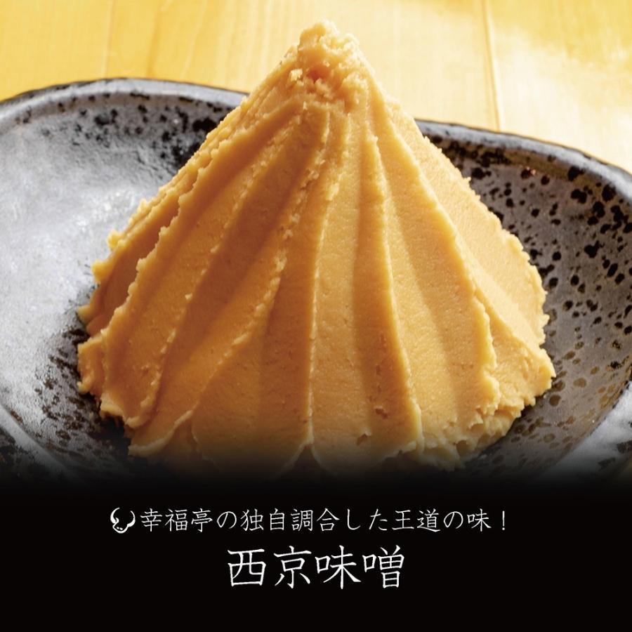 もつ鍋 取り寄せ ギフト もつ鍋セット 400g (3〜4人前) お取り寄せグルメ肉 牛肉 ホルモン ホルモン鍋  鍋セット 味噌 もつ鍋スープ|kofukutei|05
