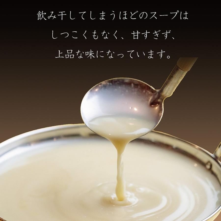 もつ鍋 取り寄せ ギフト もつ鍋セット 400g (3〜4人前) お取り寄せグルメ肉 牛肉 ホルモン ホルモン鍋  鍋セット 味噌 もつ鍋スープ|kofukutei|06