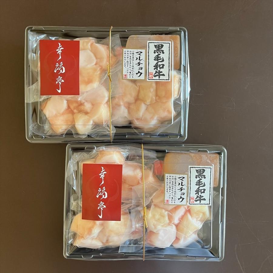 ホルモン 焼肉 ホルモン焼き お取り寄せグルメ ギフト うちホル 焼き肉 BBQ牛肉 ご飯のお供 シマチョウ 中トロ ホルモン 300g|kofukutei|07