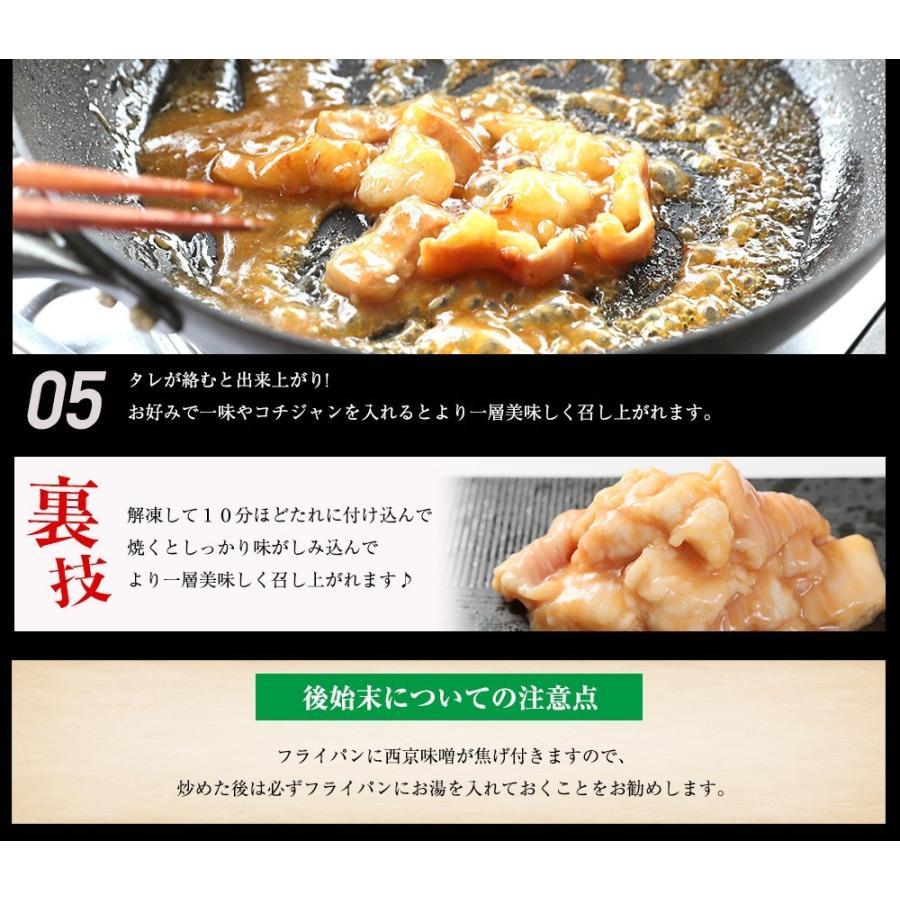 ホルモン 焼肉 BBQ 焼き肉  肉 ホルモン焼き お取り寄せグルメ ギフト うちホル 牛肉 ご飯のお供  中トロ ホルモン 600g(5〜6人前)|kofukutei|13