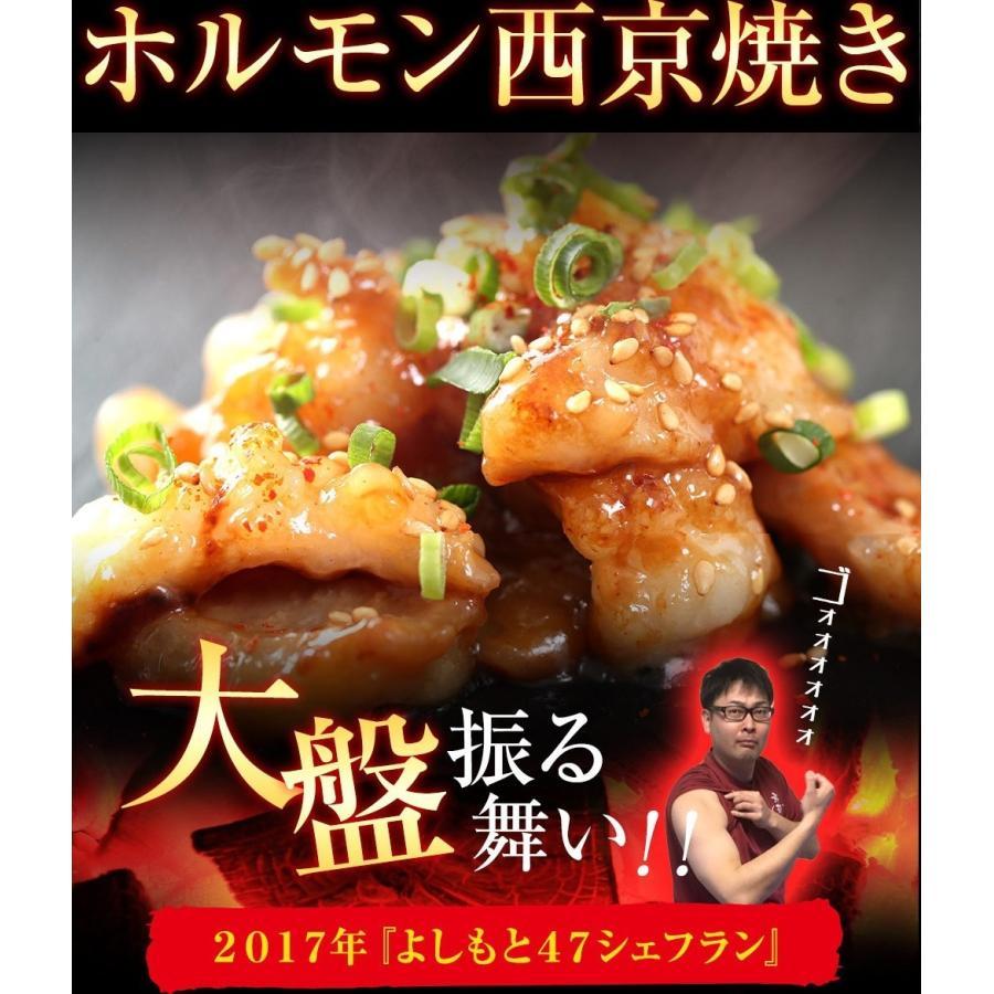 ホルモン 焼肉 BBQ 焼き肉  肉 ホルモン焼き お取り寄せグルメ ギフト うちホル 牛肉 ご飯のお供  中トロ ホルモン 600g(5〜6人前)|kofukutei|04
