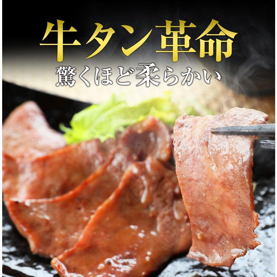 牛タン 厚切り 焼肉 肉 ギフト BBQ ステーキ 高級 牛肉  お取り寄せグルメ 厚切り牛タン500g(5〜6人前) 特製 塩だれ 付き|kofukutei|02