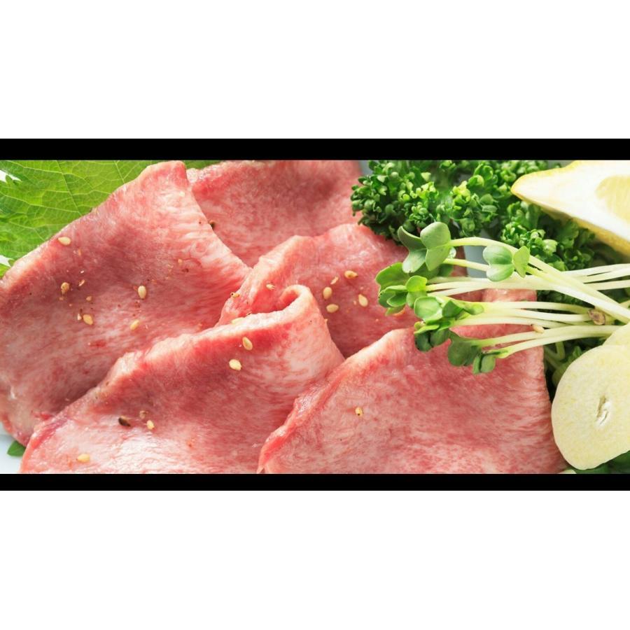 牛タン 厚切り 焼肉 肉 ギフト BBQ ステーキ 高級 牛肉  お取り寄せグルメ 厚切り牛タン500g(5〜6人前) 特製 塩だれ 付き|kofukutei|04