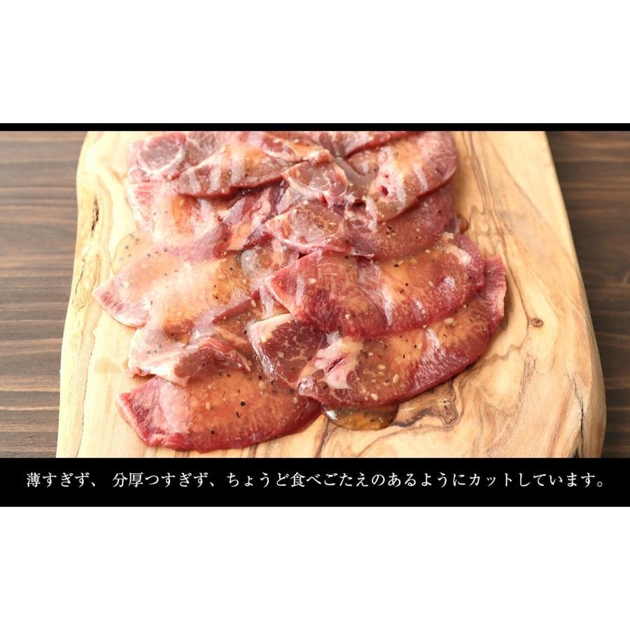 牛タン 厚切り 焼肉 肉 ギフト BBQ ステーキ 高級 牛肉  お取り寄せグルメ 厚切り牛タン500g(5〜6人前) 特製 塩だれ 付き|kofukutei|08
