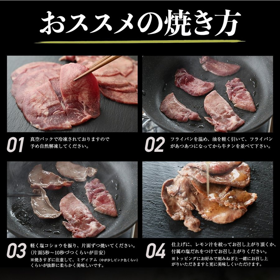 牛タン 厚切り 焼肉 肉 ギフト BBQ ステーキ 高級 牛肉  お取り寄せグルメ 厚切り牛タン500g(5〜6人前) 特製 塩だれ 付き|kofukutei|09