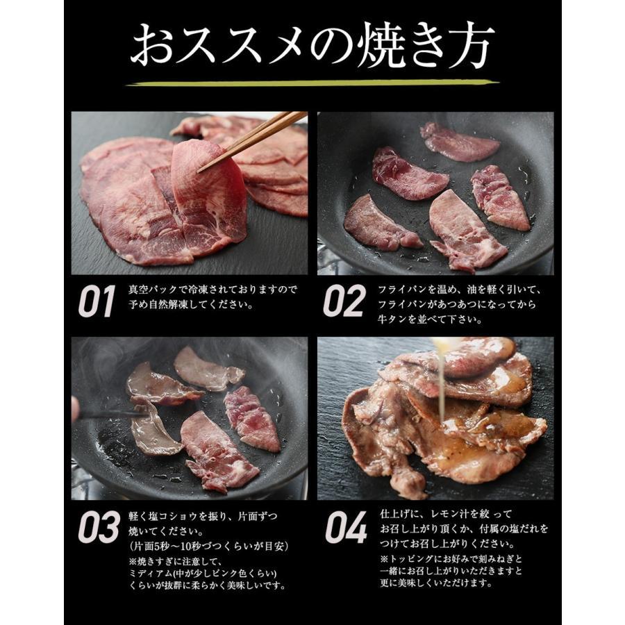 牛タン 厚切り 焼肉 肉 ギフト 霜降り ステーキ 高級 牛肉 焼き肉  牛タン300g(3〜4人前) 特製 塩だれ 付きお取り寄せグルメ kofukutei 08
