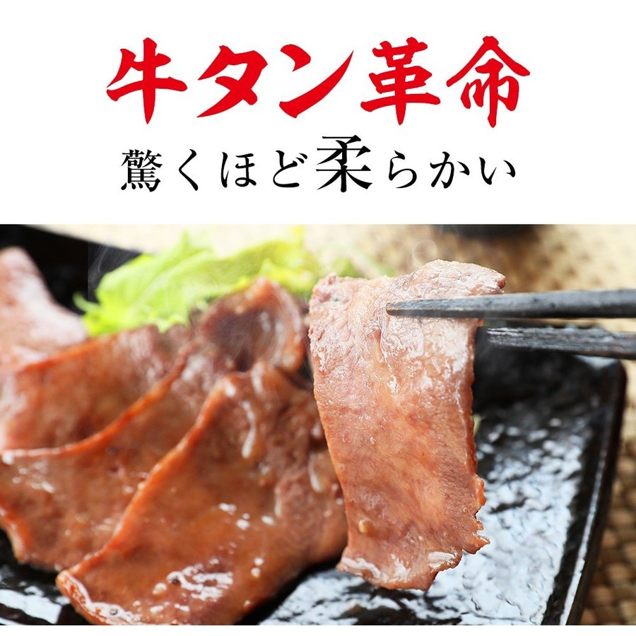 牛タン 1kg 厚切り 焼肉 肉 gギフト BBQ ステーキ  牛肉 霜降り牛タン1kg 特製 塩だれ 付きお取り寄せグルメ|kofukutei|02
