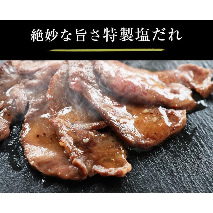 牛タン 1kg 厚切り 焼肉 肉 gギフト BBQ ステーキ  牛肉 霜降り牛タン1kg 特製 塩だれ 付きお取り寄せグルメ|kofukutei|06