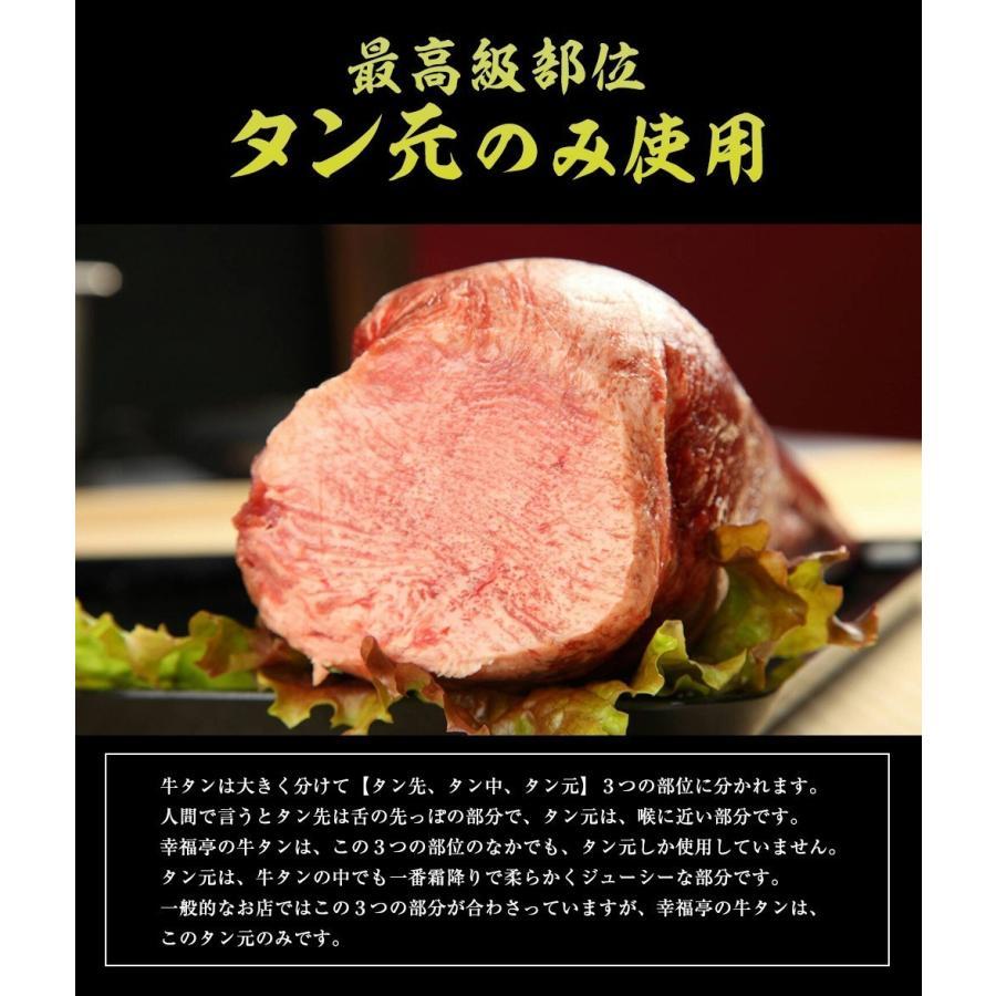 牛タン 厚切り 霜降り牛タン3kg 特製 塩だれ 付き (100gずつ小分け) お取り寄せグルメ 肉 BBQ 焼肉  牛肉 kofukutei 05