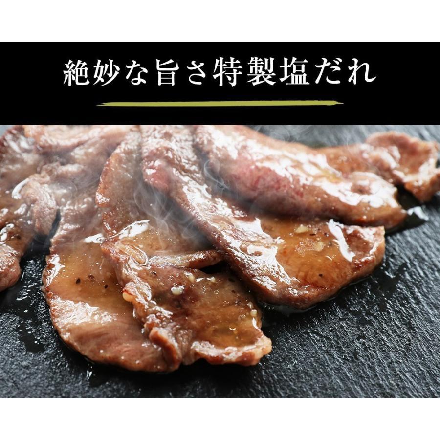 牛タン 厚切り 霜降り牛タン3kg 特製 塩だれ 付き (100gずつ小分け) お取り寄せグルメ 肉 BBQ 焼肉  牛肉 kofukutei 06