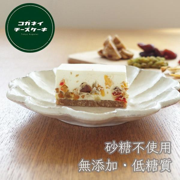 敬老の日 ギフト スイーツ ドライフルーツ レアチーズケーキ 単品