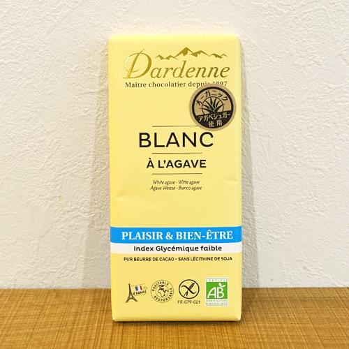 お中元 夏ギフト プレゼント プレゼント 有機アガベチョコレート ホワイト 100g チョコレート 糖質制限 ダイエット 無添加